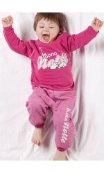 Яркий детский комплект домашней одежды Stella Due Gi N4105