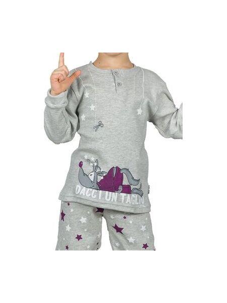 Пижама для мальчика со звездами Happy people HP_3980